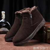 馬丁靴冬季棉鞋男加絨男士雪地靴男鞋休閒中高筒加厚保暖棉短靴子 蘿莉小腳ㄚ