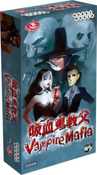 『高雄龐奇桌遊』 吸血鬼教父 Vampire Mafia 繁體中文版 ★正版桌上遊戲專賣店★