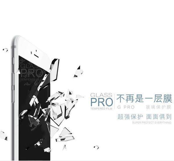 【TG】2.5D鋼化保護貼 9H硬度 0.3mm 鋼化膜 iphone7 螢幕保護貼 防刮 防塵 iphone 7 plus