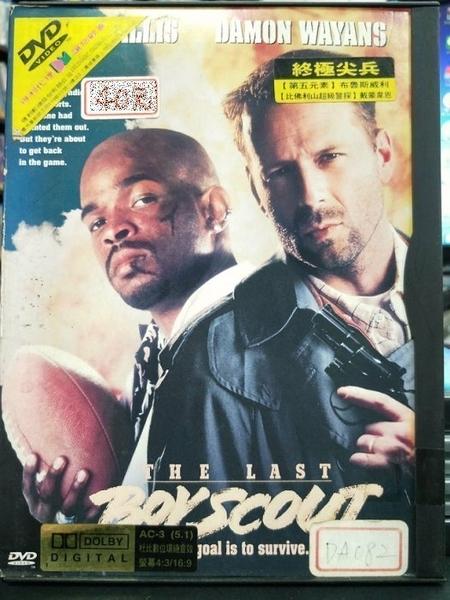 挖寶二手片-U02-111-正版DVD-電影【終極尖兵 紙盒裝】-布魯斯威利 戴蒙韋恩斯