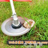 割草機 割草機四沖程小型背負式除草機多功能農用收割機割灌機打草機開荒 小艾時尚 igo