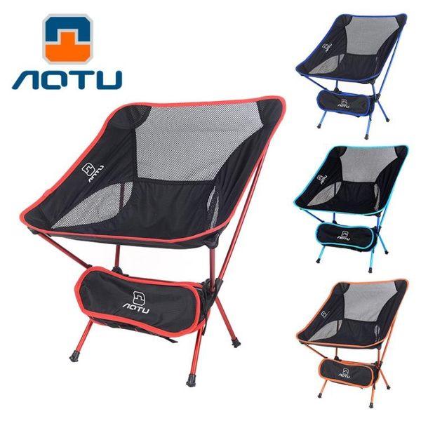 【狐狸跑跑】AOTU 凹凸 折疊沙灘月亮椅 高強度 7075航空鋁合金 超輕 6738
