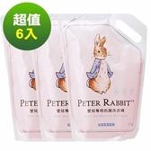【奇哥】比得兔抗菌洗衣精-2000ml補充包 (6入)