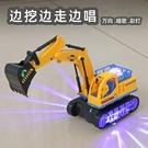 兒童電動挖掘機玩具閃光音樂玩具車電動工程...
