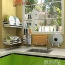 置物架不銹鋼廚房置物架收納轉角調料架家用...
