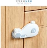 現貨-鯨魚造型寶寶抽屜安全扣 安全鎖【E006】『蕾漫家』