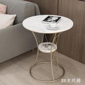 北歐簡約現代小戶型茶幾圓形客廳臥室沙發邊幾柜角幾輕奢風大理石 qf25204【MG大尺碼】