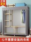 摺疊衣櫃簡易布衣櫥免安裝結實耐用加粗加厚全鋼架現代出租房用掛 樂活生活館
