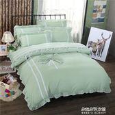 韓式公主風蝴蝶結純色2米床單1.5被套四件套韓版家紡1.8m床上用品  朵拉朵衣櫥