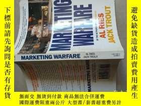 二手書博民逛書店Marketing罕見Warfare 市場營銷的戰爭(英文原版)