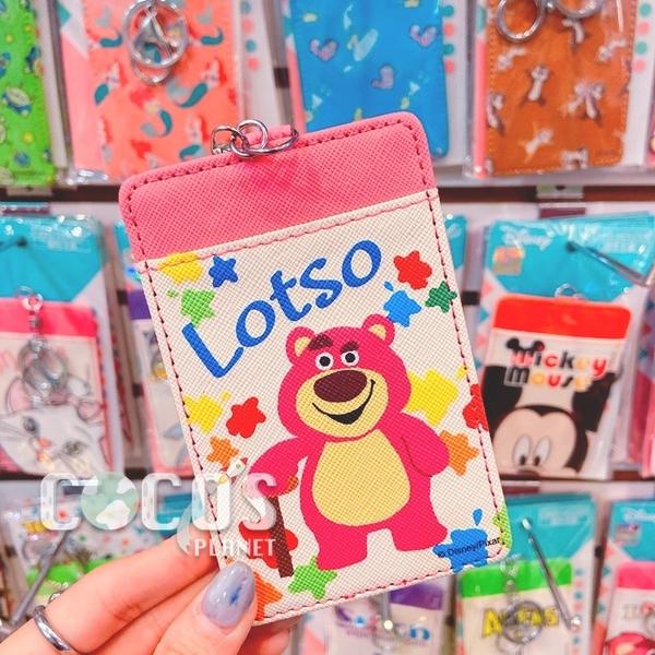 迪士尼正版 玩具總動員 熊抱哥 抱哥 皮質證件票卡套 悠遊卡套 鑰匙圈 COCOS KA199