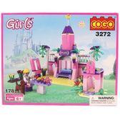 COGO 積高積木 3272 公主城堡積木 約178片/一盒入(促300) 可與樂高混拼裝-CF120870