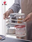 油壺RISU日式廚房雙層調料盒置物架家用塑料調味瓶罐收納架儲物架 聖誕交換禮物