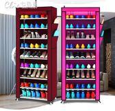 簡易鞋架防塵多層鞋櫥加高無紡布收納鞋架簡約現代10層鞋櫃「Chic七色堇」igo
