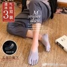 五指襪 男士五指絲襪夏季船襪超薄款防臭吸汗網眼分腳趾隱形透氣五指襪子 檸檬衣舍