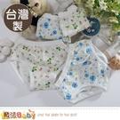 男童內褲(四件一組) 台灣製男童純棉三角...