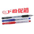 【下殺促銷】三菱 UM-151 超細中性筆 0.38 - 10支入 / 盒