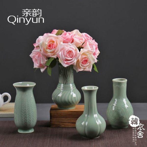 花瓶 - 陶瓷陶藝插花花器家居客廳飾品【韓衣舍】