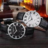 手錶 皮帶手錶 超薄時尚情侶錶 防水石英錶【非凡商品】w126