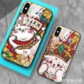 新年手機殼-新年2020鼠年款蘋果x手機殼xr硬iphone11玻璃6s7plus八鏡面 糖糖日系