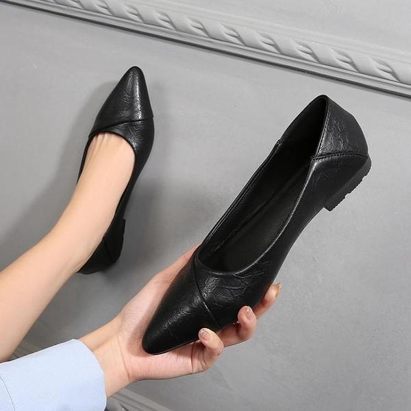 軟皮工作鞋女黑色正裝面試禮儀鞋新款單鞋女尖頭舒適平底工鞋
