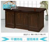 《固的家具GOOD》80-6-AB 黑檀色5尺辦公桌【雙北市含搬運組裝】