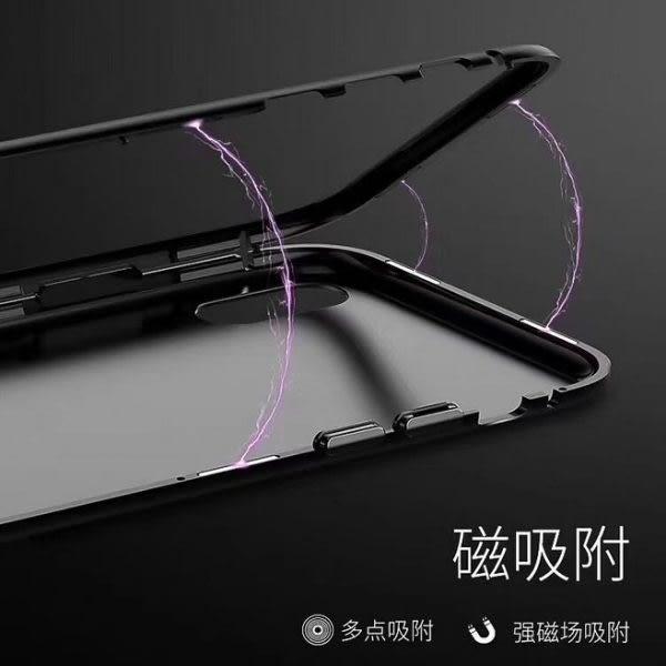 萬磁王 Note 8 9 J4 J6 S8 S9 Plus A9 A7 2018 iPhone X XR XS Max 8 7 6 Plus 手機殼 金屬 磁吸 玻璃殼