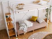 高架床創意現代簡約高架鐵藝床公寓高低床上床下桌小戶型步梯踏板省空間DF 全館免運