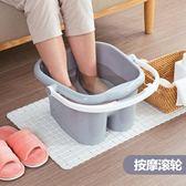 加高按摩泡腳桶足浴桶家用泡腳盆加厚塑料足浴盆大號洗腳盆洗腳桶 T