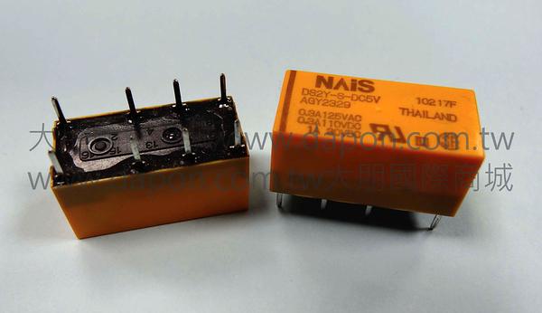 *大朋電子商城*NAIS DS2Y-S-DC5V 繼電器Relay(2入)