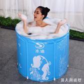 成人浴桶 家用 泡澡桶 全身泡澡神器折疊塑料兒童洗澡桶 DR19788【男人與流行】