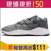 NIKE JORDAN FORMULA 23 LOW 經典復古鞋 男款 NO.919724004