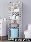 浴室置物架落地衛生間廁所洗臉盆收納櫃馬桶架子多功能洗手間盆架