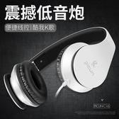 耳機 重低音手機音樂有線耳麥帶麥電腦通用線控K歌帶話筒降噪可愛韓版潮吃雞游戲 維科特3C