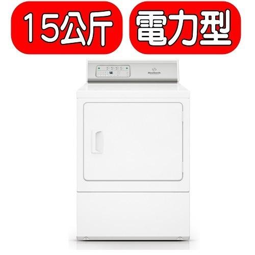 優必洗【ZDEE9R-W】15公斤滾筒乾衣機電力型 優質家電