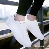 板鞋新款小白鞋男鞋夏季透氣韓版潮流白色運動休閒鞋秋季學生板鞋 朵拉朵