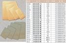 萬國牌 3007 A5 資料袋(黃)7號...