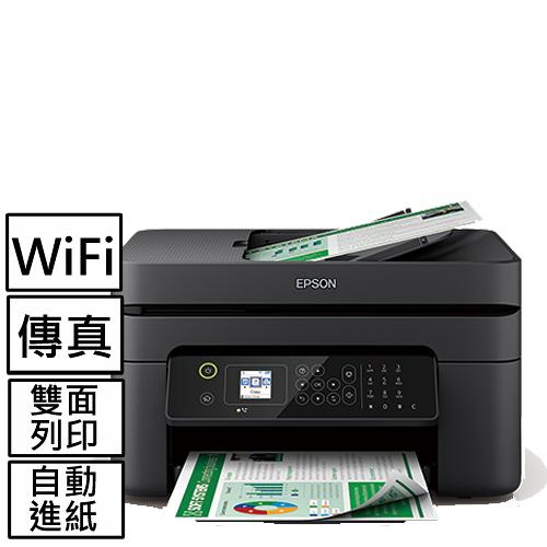 Epson WorkForce WF-2831 四合一Wi-Fi傳真複合機【現省↓202元】