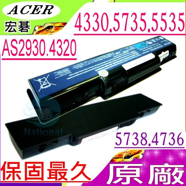 ACER 電池(原廠)-宏碁 AS07A41,AS2930,AS4530G,AS5735,AS5738,AS5740G,AS4330,AS07A32,AS07A31