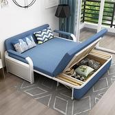 多功能沙發床兩用可折疊雙人1.5米客廳小戶型書房可儲物單人1.8米 安雅家居館