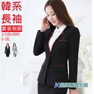 晶輝專業團體制服*CH154*新款職業裝女套裝女裝長袖工作服OL面試工作制服白領韓版修身