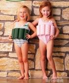 德國兒童救生衣浮力衣背心嬰幼兒防曬泳衣男女寶寶救生圈游泳裝備 依凡卡時尚