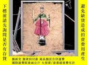 二手書博民逛書店【罕見】So Far So Goude 2005年出版Y2724