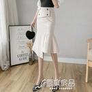 魚尾裙 1097魚尾裙半身裙女職業春夏高腰氣質中長款不規則包臀裙紐扣 17育心