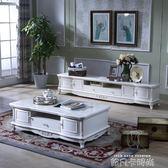 歐式電視櫃茶幾組合套裝簡歐小戶型1.8米客廳2.4米大理石電視機櫃QM 依凡卡時尚