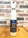 金時代書香咖啡 氧綠淨噴霧 長效抗菌護膜液 300ml 食品用洗潔劑 噴霧型 家庭號GO73006