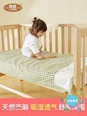 (超夯免運)嬰兒涼席良良 嬰兒涼席苧麻新生兒寶寶加大嬰兒床涼席夏季兒童幼兒園席子