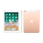 iPad LTE 128GB(2018)【限時下殺85折】