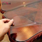 PVC桌布 軟玻璃磨砂透明餐桌布 防水 防燙 防油 免洗桌墊 水晶板茶幾墊