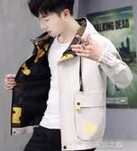 連帽外套男-青少年新款工裝休閒夾克男個性韓版潮流褂子男士秋季學生外套 夏沫之戀